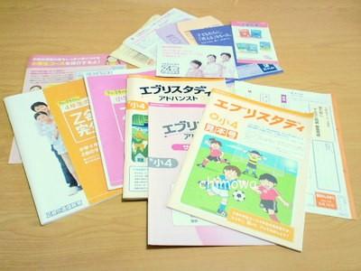Z会小学4年生夏のお試し添削で届いた教材見本など